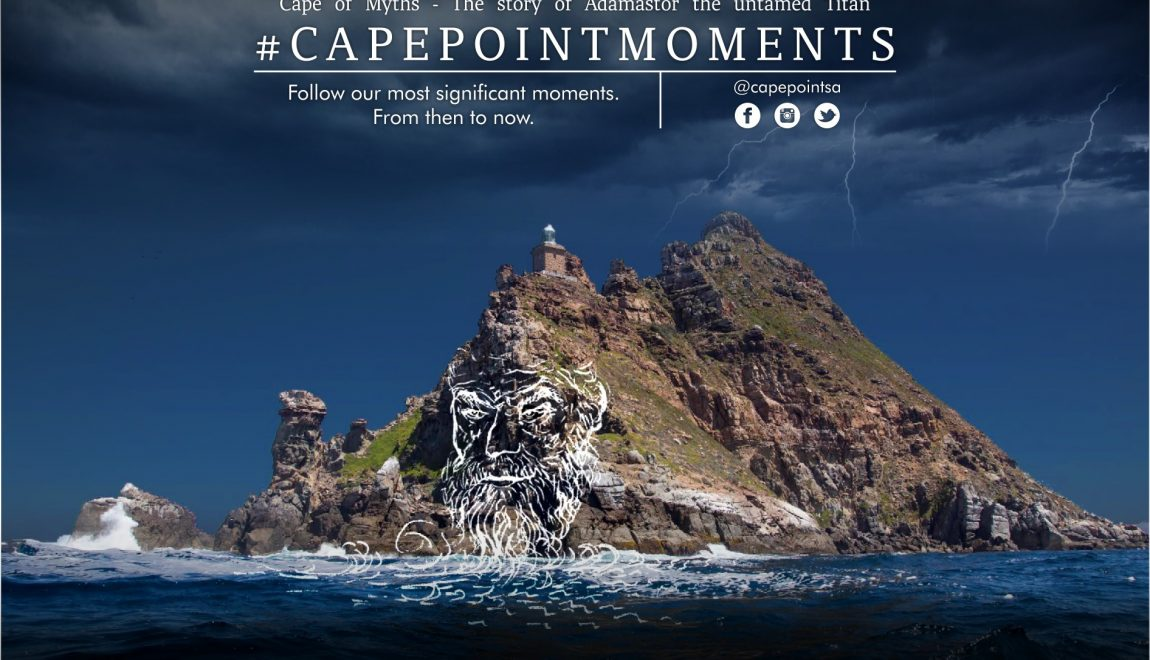 Cape of Myths : The story of Adamastor